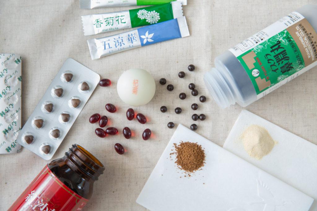 漢方薬について